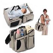 Многофункциональная сумка детская кровать  для путешествий