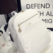 Женский молодежный рюкзак. Цвет белый.
