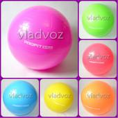 Мяч для фитнеса шар фитбол гимнастический для гимнастики беременных грудничков 65 см 3327