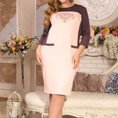 Платье  больших размеров 48-72р.