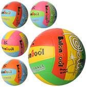 Мяч волейбольный VA 0035