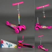 Самокат трехколесный Дисней розовый