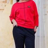 Размеры 50-56 Стильный женский спортивный костюм