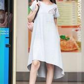 Стильное платье Ирис