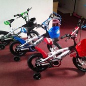 Детский велосипед 12- TZ-1470