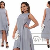 Х6714 Свободное платье 48-54р 2 цвета