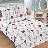 Комплект постельного белья Любовь-Морковь ,поплин