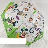 зонт для мальчика