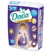 Подгузники памперсы Dada Premium все размеры Доставка