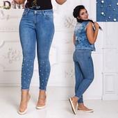 Женские модные джинсы 42-48