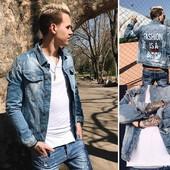 Куртка мужская 2Y 3073