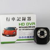 Автомобильный Видеорегистратор dvr-338 Full HD. Авторегистратор 1080p регистратор.