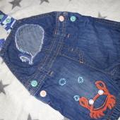 Ромерок джинсовий некст