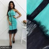 Стильное экстравагантное женское платье