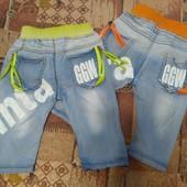 бриджи джинсовые с провисом на 5-6лет после двойни, близнецов