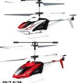 Вертолет Syma с гироскопом (S5)
