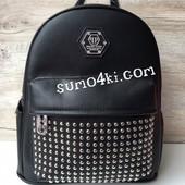 Модный рюкзак Philipp Plein филипп плейн