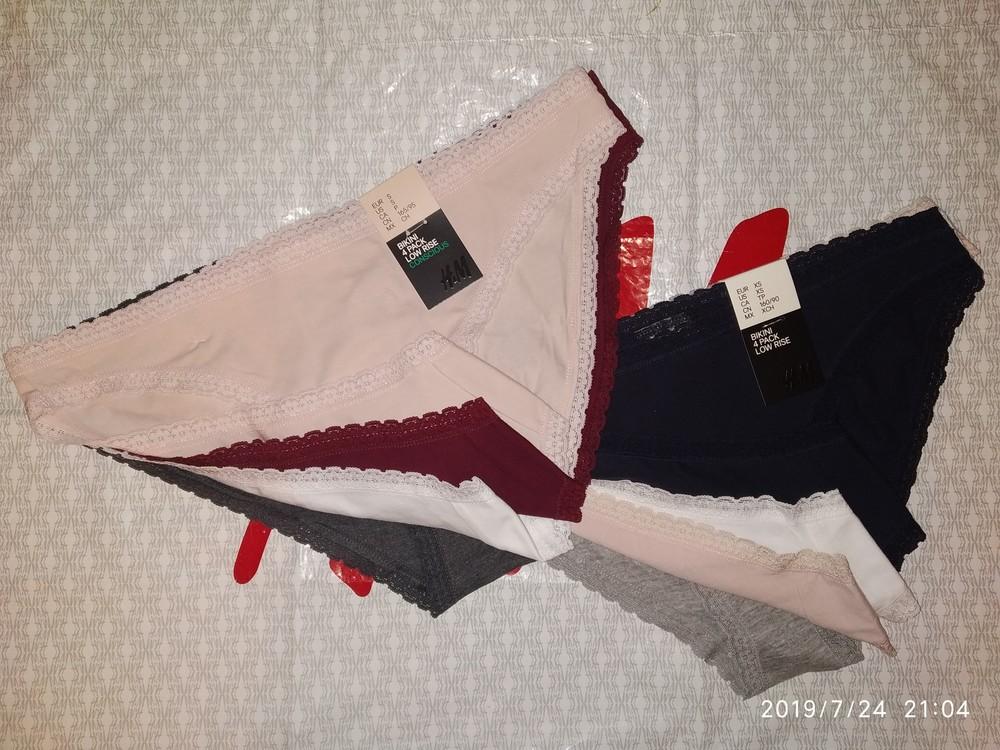 Трусы bikini h&m комплект 4 пары р. xs, s, m фото №1