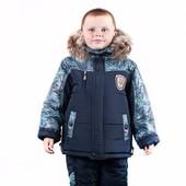 Зимний комплект мальчик