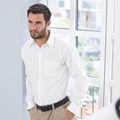 Бронь Мужская рубашка бизнес-класса Tchibo, Германия - 100% мерсеризованный хлопока