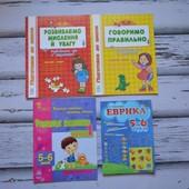 Обучающие книги для дошкольников