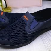 мужские легкие удобные туфли р.40-45 цена всго 205грн и подарок