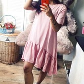 Стильное летнее молодежное платье