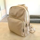Стильное золото! Крутой рюкзак по супер цене!