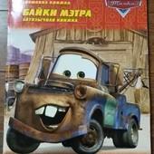 Детская двуязычная книга Байки Метра, Disney-Pixar - 80 грн