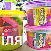 Кинетический песок KidSand 350 г., 500 г., 1000 г Danko toys