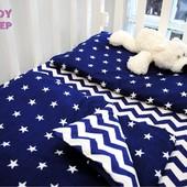 Продам модное детское постельное белье в кроватку!