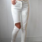 джинсы молочные