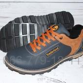 Cкидка! 41 размер - последняя пара. Мужские кожаные туфли на осень