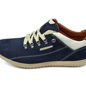 Кроссовки мужские Columbia Control темно-синие