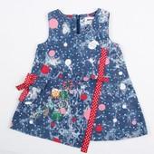 Платье  TM Nova