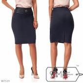 7519 Шикарная юбка 50-58р 2 цвета