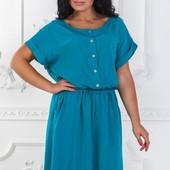 Размеры 50-56 Легкое летнее женское платье