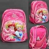 Рюкзак  школьный 555-459