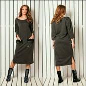 Платье миди ангора с меховыми карманами Размер 44-54