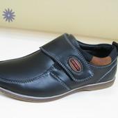 Стильные туфли на липучке для мальчика