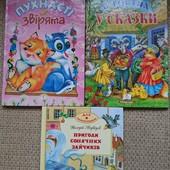 Продам пакет из 3 толстых книг