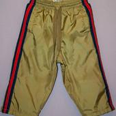 Спортивные штаны 9-12 мес. Baby World*