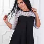 Размеры 48-56 Элегантная женская блуза