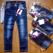 Стильні джинси Grace для дівчаток . Венгрія.