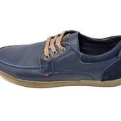 Распродажа!!! Мокасины мужские Multi-Shoes Dynamic Flax синие