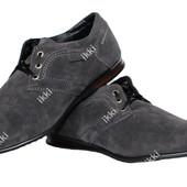 Демисезонные мужские туфли серого цвета (БМ-01 срз)