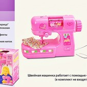 Швейная машинка звук свет 180