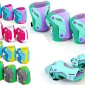 Комплект детской защиты 3в1 Zelart Perfect 4685, 5 цвета: размер М/L (8-12/13-15 лет)
