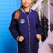 Куртка «Бомбер», синий