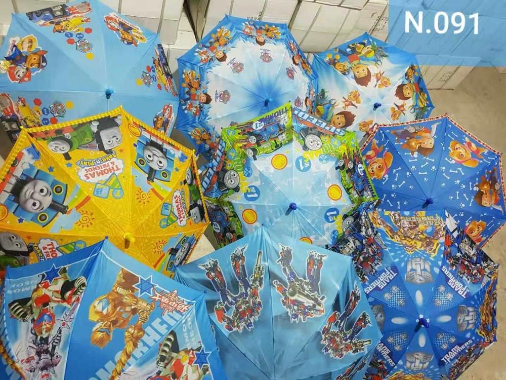 Детский зонт для мальчика щенячий патруль паравозик томас трансформеры фото №1